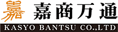 嘉商万通 KASYO BANTSU CO.,LTD